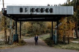 portret pana młodego na bramie Iglopol w Bieszczadach